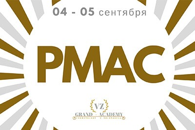 Podilliya Medical Aesthetic Congress